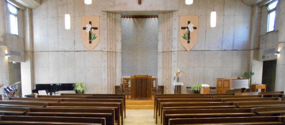 水戸バプテスト教会